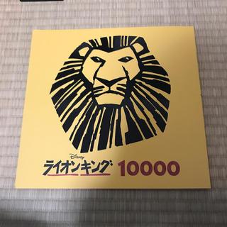 劇団四季ライオンキング 10000回公演記念本(ミュージカル)