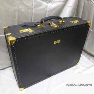 モラビト(MORABITO)の超希少・美品・高級 パスカルモラビト 大型トランク/スーツケース (トラベルバッグ/スーツケース)