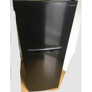 ★美品★2ドア冷凍冷蔵庫WR-2138BK 2018年製(冷蔵庫)