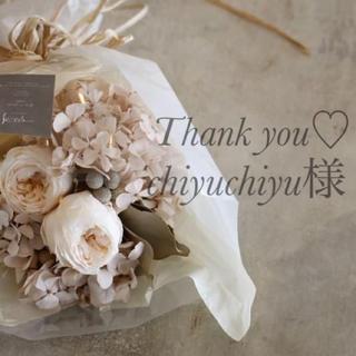 chiyu chiyu様⑅︎◡̈︎*(ピアス)