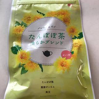ティーライフ(Tea Life)のノンカフェイン たんぽぽ茶 清らかブレンド ティーライフ(茶)