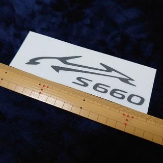 ホンダ(ホンダ)のホンダ S660  ロゴステッカー(その他)