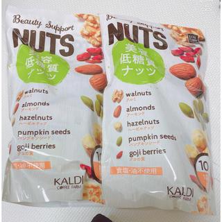 カルディ(KALDI)のナッツ(菓子/デザート)