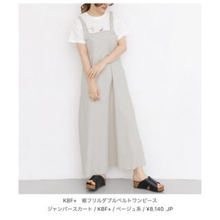 ケービーエフプラス(KBF+)の《最終価格》ほぼ新品♡KBF+♡裾フリルダブルベルトワンピース(ロングワンピース/マキシワンピース)