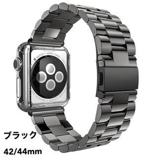【新品】Apple Watch アップルウォッチ ベルト ステンレス 交換用(金属ベルト)