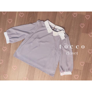 tocco - 新品 タグ付き tocco closet ビジュー付フラワー ブラウス