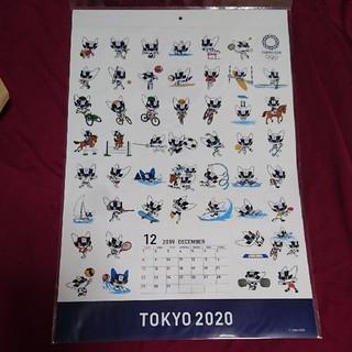 新品 Tokyo 2020 オリンピック カレンダー(カレンダー/スケジュール)