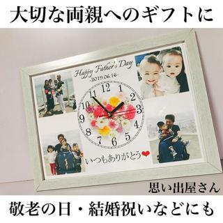 出産祝い.100日記念品にも*名入れオーダーメイド時計(掛時計/柱時計)