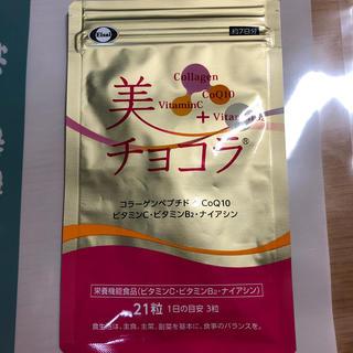 エーザイ(Eisai)の美チョコラ チョコラBB(ビタミン)
