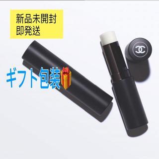 CHANEL - 【店舗限定】CHANEL ボーイドゥ シャネル リップ クリーム