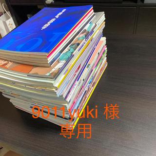 ヴィク勇 同人誌 52冊(ボーイズラブ(BL))