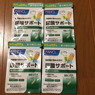 【新品・未開封 期限2022.03】ファンケル 尿酸サポート 7日分×4袋(その他)