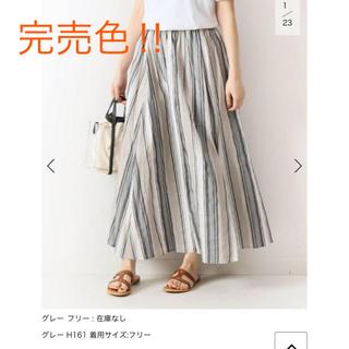 Spick and Span - スピックアンドスパン 新品タグ付き✨ スウィングスカート◆