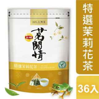【100%台湾茶】リプトン特選茉莉花茶36入(茶)