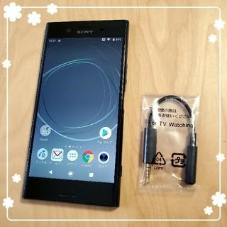 エクスペリア(Xperia)のドコモ Xperia XZ Premium SO-04J ブラック(スマートフォン本体)