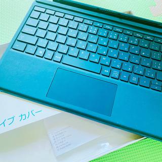 マイクロソフト(Microsoft)のマイクロソフト 【純正】 Surface Pro タイプカバー グリーン(PC周辺機器)