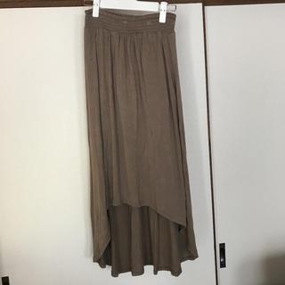 エゴイスト★ロングスカート