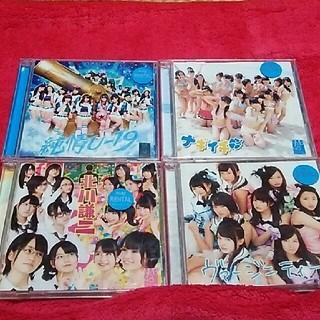 エヌエムビーフォーティーエイト(NMB48)のNMB48 純情U19 北川謙二 ナギイチ ヴァージニティー  CD  DVD(ポップス/ロック(邦楽))