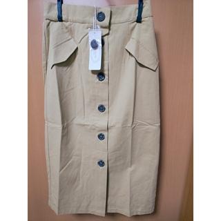 エムズエキサイト(EMSEXCITE)の新品 ロングタイトスカート(ロングスカート)