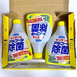 アースセイヤク(アース製薬)のフマキラー キッチン用アルコール除菌スプレー×3本(アルコールグッズ)