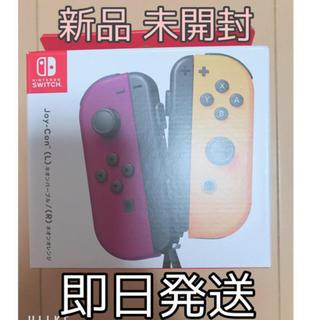 ニンテンドースイッチ(Nintendo Switch)のみー様☆専用ジョイコン ネオンパープル ネオンオレンジ(その他)