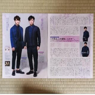 トウホウシンキ(東方神起)の東方神起 雑誌切り抜き 52(アイドルグッズ)