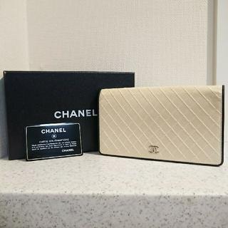 シャネル(CHANEL)のCHANEL ビコローレ 長財布(財布)