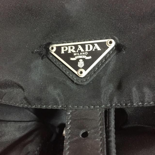 PRADA(プラダ)のPRADAリュック レディースのバッグ(リュック/バックパック)の商品写真