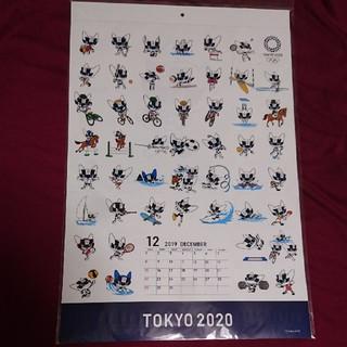 新品 Tokyo  2020オリンピック カレンダー(カレンダー/スケジュール)