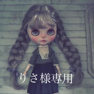 りさ様専用(人形)