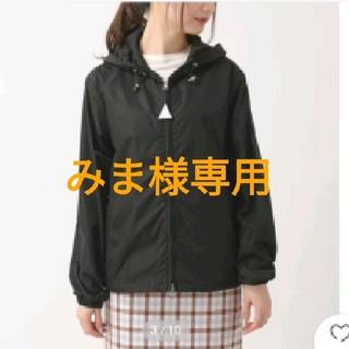 モンクレール(MONCLER)の新品タグ付き★【アレキサンドライトジャケット】★ブラック(スプリングコート)