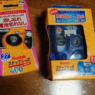 使い捨てカメラ2個(フィルムカメラ)