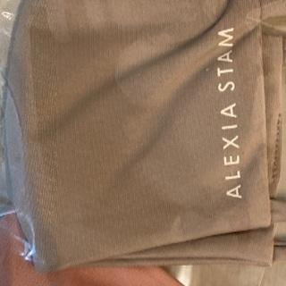 ALEXIA STAM - alexiastam beige モカ
