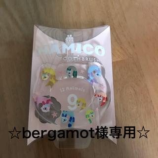 ミキハウス(mikihouse)のハミコ ベビー歯ブラシ No.9・3(歯ブラシ/歯みがき用品)