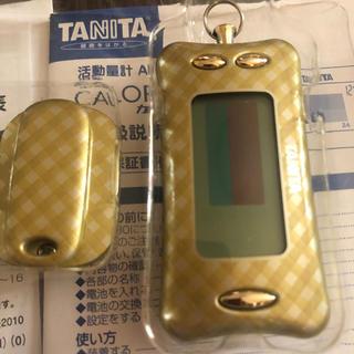 タニタ(TANITA)のタニタダイエット(エクササイズ用品)