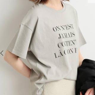 IENA - 新品★IENA  Le Petit Prince ロゴTシャツ A