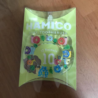 ミキハウス(mikihouse)のハミコ ベビー歯ブラシ No.10(歯ブラシ/歯みがき用品)