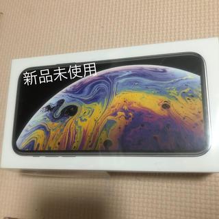 アイフォーン(iPhone)の【新品未使用SIMロック解除】iPhone Xs 64Gb シルバー②1(スマートフォン本体)