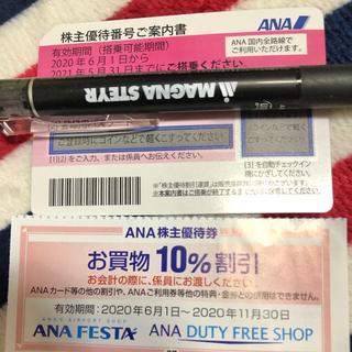 エーエヌエー(ゼンニッポンクウユ)(ANA(全日本空輸))のANA株主優待券1枚 ANA買物10%割引券 1枚(その他)