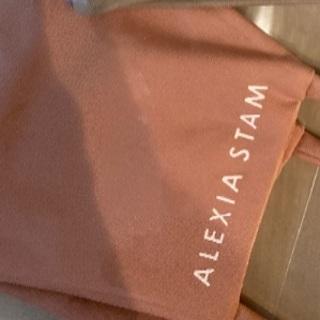 alexiastam pink