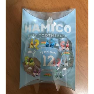 ミキハウス(mikihouse)のハミコ ベビー歯ブラシ No.12(歯ブラシ/歯みがき用品)