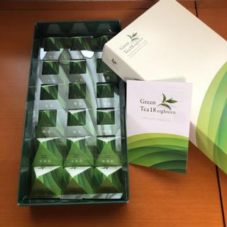 グリーン・ティー 緑茶18個入り 6種類(茶)