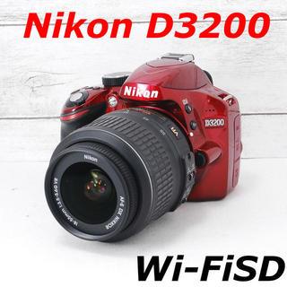 ニコン(Nikon)の❤️希少レッドカラー❤️Wi-FiSD付き❤️Nikon D3200(デジタル一眼)