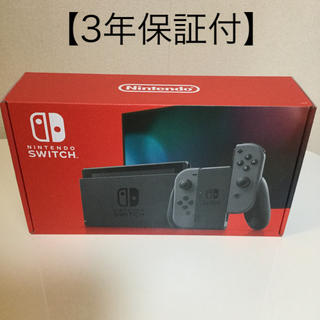 Nintendo Switch ニンテンドースイッチ 本体 【3年保証付】