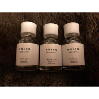 shiro - SHIRO アロマオイル ホワイトリリー 3本