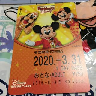 ディズニー(Disney)のディズニー リゾートライン フリーきっぷ ファンダフル限定(キャラクターグッズ)