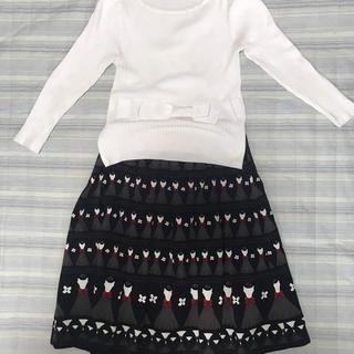 M'S GRACY - セーターとスカートのセットアップ