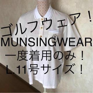 マンシングウェア(Munsingwear)の☆MUNSINGWEAR/マンシングウェア☆大きいサイズ!半袖ポロシャツL(ウエア)