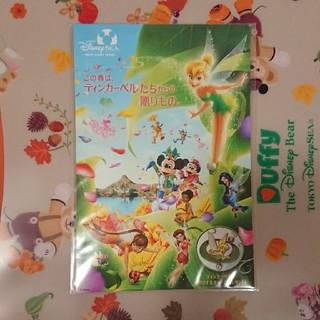 ディズニー(Disney)のスプリングカーニバル ポストカード(キャラクターグッズ)