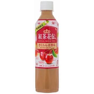 紅茶花伝(茶)
